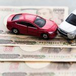 万が一のために賢く使おう!1日500円からの便利な1日タイプ自動車保険をわかりやすく解説!