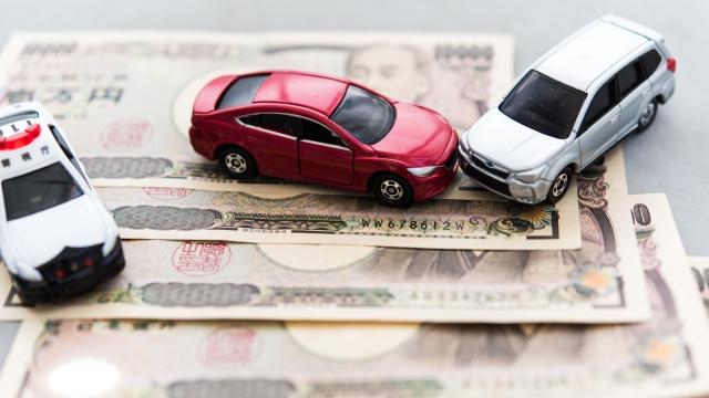 賢い自動車保険選びのキホン!必ず加入するべき補償3つと保険料を安くする3つのポイント