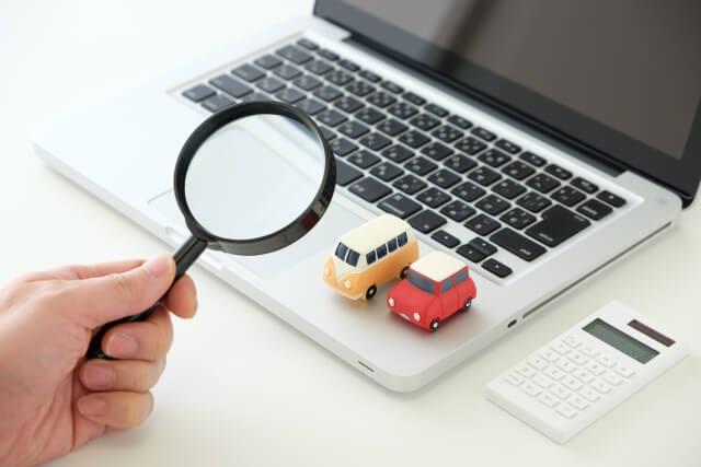 【デメリット編】次こそはネット通販型?悩めるあなたに贈る自動車保険講座