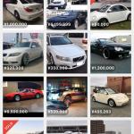 人気のフリマアプリ「メルカリ」でカー用品や車本体を売買!人気商品や注意点を調査