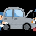 【体験談】私が民間整備工場で車検をする理由  実践している値引き交渉の方法も紹介!