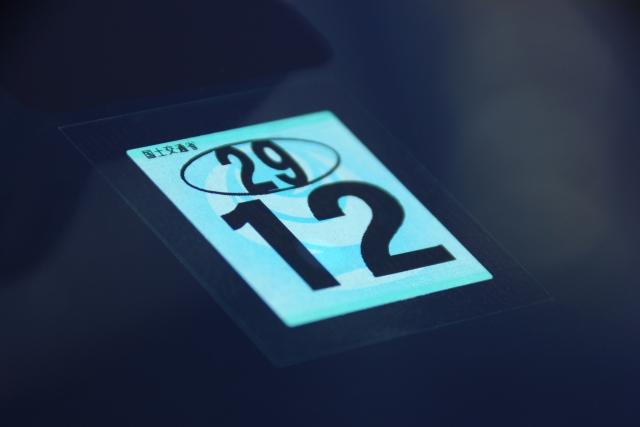 車検はいつから受けられる?早めに出すと損するの?早期割引や特典など得する情報も紹介!