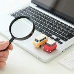 車の手続きのワンストップサービスの意味とは?何ができるの?メリットデメリットは?