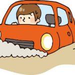 水害で車が冠水・水没したらどうすればいい?梅雨の大雨、台風の心構えと必須グッズ