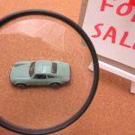 失敗しない中古車購入は販売店選びが重要!購入先ごとのメリット・デメリットを比較してみた!