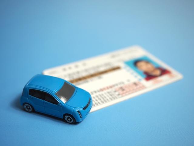 運転免許証についての基礎知識!取得するための費用や海外で運転する方法、準中型免許についてもご紹介