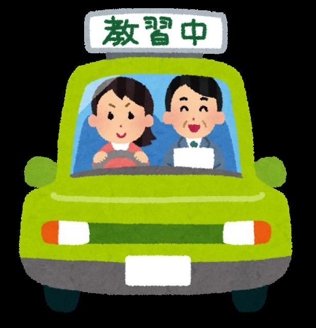 【学生向け】長期休みに合宿免許で運転免許証を取得しよう!選び方のポイント2点や入校から卒業までの流れもご紹介