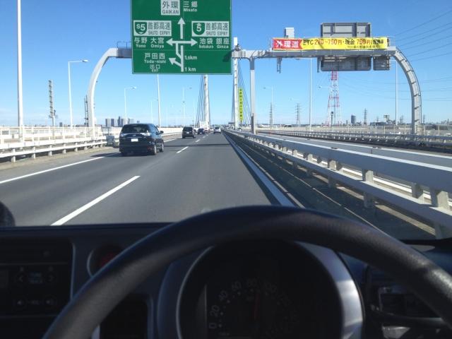 高速道路はガソリン代節約の大チャンス!何Kmで走る?など簡単な燃費向上の6つのコツ