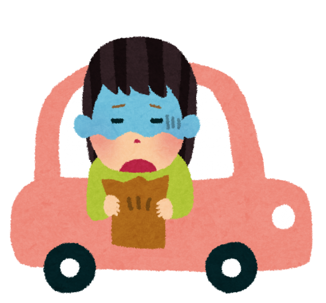 車酔いの原因とは?原因が分かれば対策ができる!乗車前と乗車後にできる酔い止め予防11選!