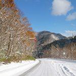 もうアイスバーンや雪道の運転も怖くない!アイスバーンの注意点や運転のコツを知ろう♪