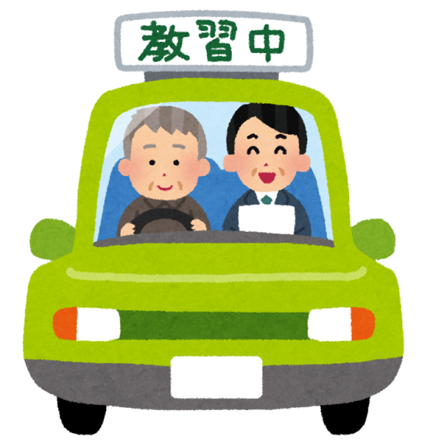 加齢で低下する運転能力とは?今の運転能力をWEBで簡単チェック&トレーニング!