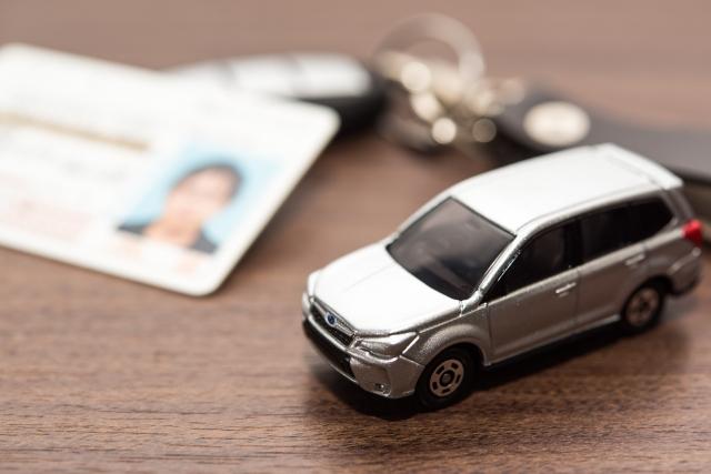 免許証不携帯の罰金や違反点数は?免許証を忘れたら無免許運転になるの?気づいた時の対処法とは