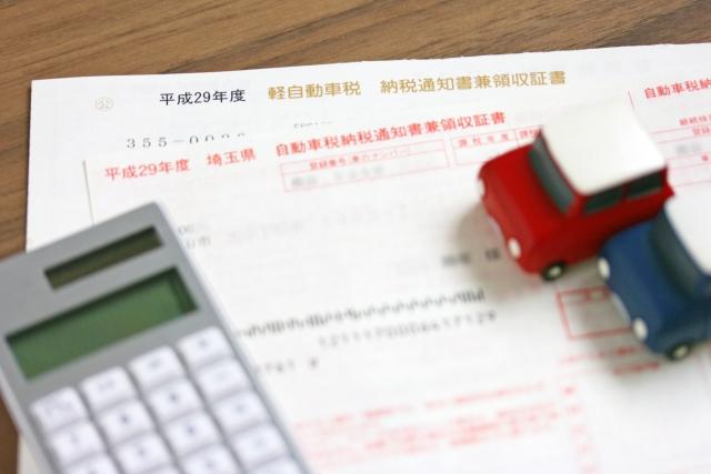 【軽自動車税】2018年度の納付期限はいつ?金額・支払い方法・延滞金・注意点なども解説