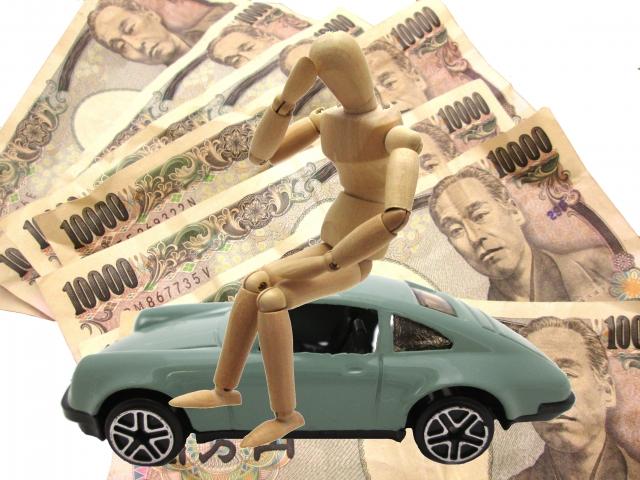 走行距離が増えると車検費用は高くなる?年数でも高くなる?