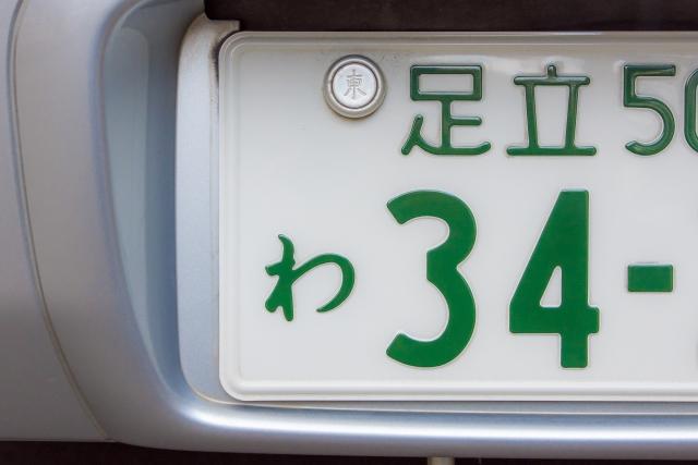 自由にカスタムできるデジタルナンバープレートってどういうもの?日本でも使えるの?
