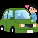 車を買い替えるタイミングはいつがベスト?車検の時が一番お得なの?