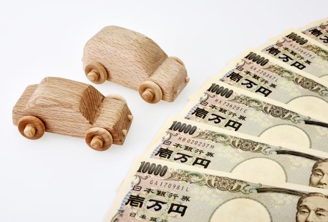 【自動車税】4つの支払い方法を便利度・お得度で比較!一番お得はnanaco支払い