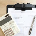 車の査定や売却をする時に必要なものとは?必要書類を紛失した時の対処法も!