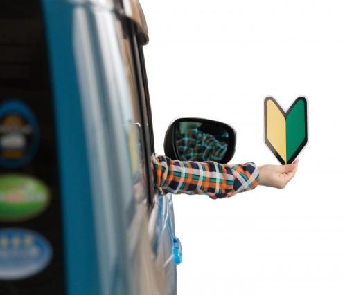 【初めての車選び】ボディサイズ・ボディカラーは車の使用用途から検討すると失敗しない!