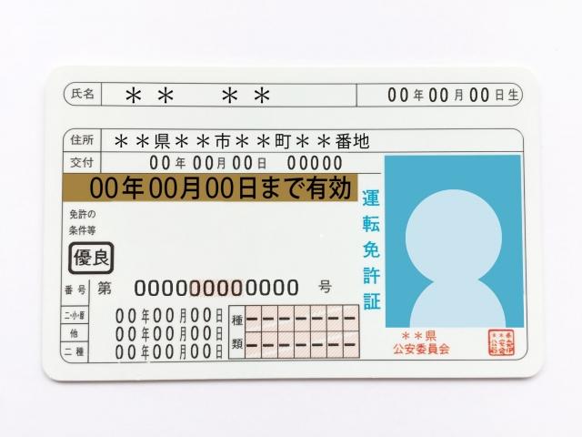 運転免許「一発試験」合格者に聞いてみた!試験合格のコツや合格までの道のり