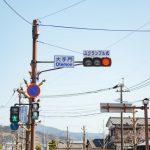車に乗っているときに停電!信号機が点かない時の運転で気をつけることや事故防止策は?