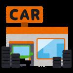 ドライブレコーダーの取付工賃の相場はいくら?安いのはオートバックス?イエローハット?