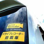 ドライブレコーダーのステッカーは車に貼らなくてもOK?貼ると煽り運転予防に効果がある?