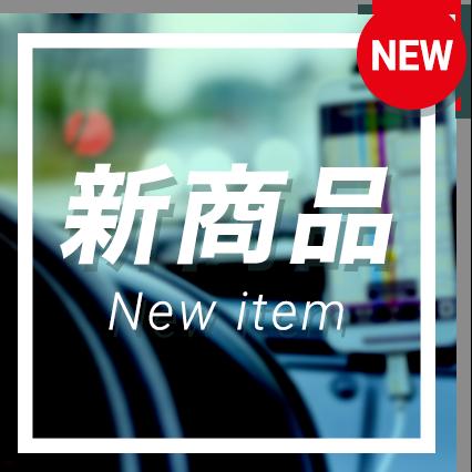 スタイリッシュ×実力派のドライブレコーダーEverio(エブリオ)「GC-DR20」7月上旬発売!