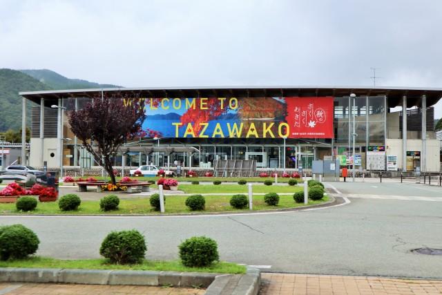 田沢湖1泊2日の旅!秋田を知り尽くした地元民おすすめスポット8選!乳頭温泉・絶品グルメ等