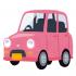 軽自動車も白ナンバーにできる!2017-2019年の期間限定!申込方法や費用は?軽はなぜ黄色ナンバーなの?