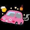ノンアルコール飲料を飲んだ後に運転してもいいの?「アルコール未満」と「アルコールゼロ」の違いで飲酒運転になるかも!